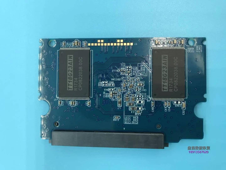 硬盘电路板bios在哪里