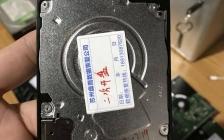 希捷2TB移动硬盘ST2000LM007二次开盘数据恢复成功