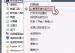 重装系统后BitLocker加密分区打不开的解密过程