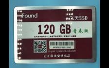 成功修复SM2246XT主控的方正飞天版SSD突然坏了掉盘认不到盘数据恢复成功