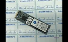 PHISON SM280128GPTC15T固态硬盘无法读取数据主控PS3111数据恢复成功