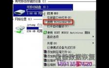 使用BitLocker磁盘分区加密前必须要注意的5件事