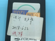 SM2258XT主控芯片SSD固态硬盘能识别能扫描无法读取数据,盘首数据恢复公司手工解决翻译器问题数据恢复成功