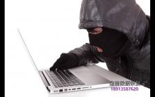 如何防范勒索病毒的攻击?不幸中了勒索病毒怎么办?如何解密数据?