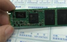 SSD固态硬盘解密客户忘记了SSD的密码使用PC3000进行SSD密码解密