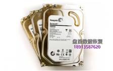 如何使用PC-3000将希捷F3硬盘的系统文件写入非系统磁头