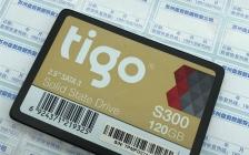 成功恢复使用EFS加密的tigo金泰克S300固态硬盘无法读取数据SSD不读盘