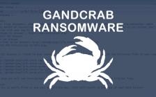 GandCrab勒索病毒