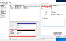 SA400S37金士顿120GSSD固态硬盘掉盘通病型号变成SATAFIRM S11数据恢复成功