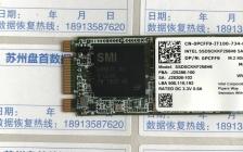 英特尔INTEL SSDSCKKF256H6 SATA 256GB固态硬盘掉盘无法识别开机卡LOGO界面数据恢复成功