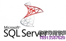 SQL Server,Oracle,Access数据库恢复与修复