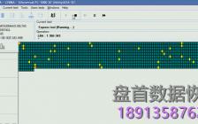 PC3000解决WD320G(WD3200AAJS)全盘红块数据恢复案例