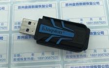 """双击打开U盘提示""""请将磁盘插入可移动磁盘""""金士顿DTR30G2主控型号PS2251-07-V数据恢复成功"""