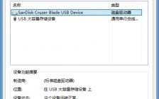 U盘不识别,磁盘管理器显示无媒体
