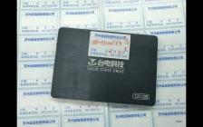 二次恢复成功台电S500固态硬盘SM2246XT主控使用PC3000 SSD读加载LDR报FLASH芯片通道错误
