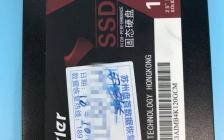 SM2246XT芯片德乐120G固态硬盘掉盘无法识别不读盘数据恢复成功
