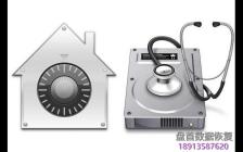 PC3000 Data Extractor解密Apple苹果FileVault加密分区