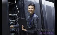 服务器系统优化调试