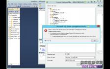 苏州喜乐尼游乐场世软管理系统SQL Server 2012数据库数据恢复成功